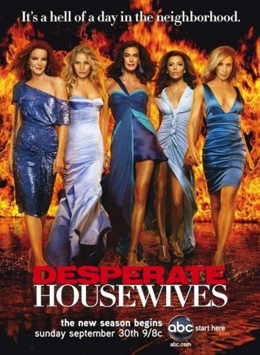 desperate_housewives1.jpg