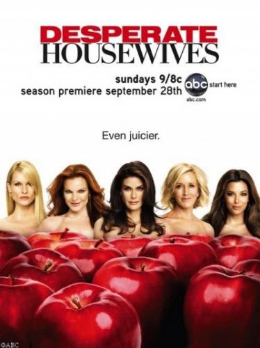 desperate_housewives-saison5.jpg